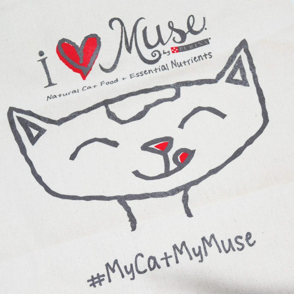 muse by purina food